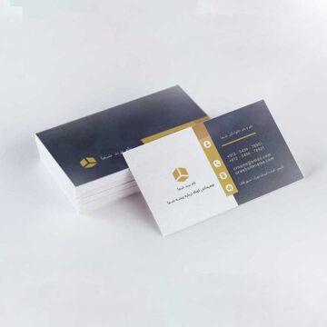طرح لایه باز کارت ویزیت شخصی عمودی